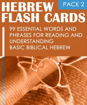 Hebrew Flash Cards: 99 Essential Words And Phrases For